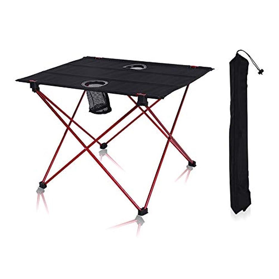 オープナー可愛い助言するカップホルダーが付いている屋外の携帯用折るキャンプテーブル旅行浜のキャンプのためのキャリーバッグが付いている軽量のピクニック用のテーブル