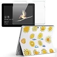 Surface go 専用スキンシール ガラスフィルム セット サーフェス go カバー ケース フィルム ステッカー アクセサリー 保護 太陽 天気 014382