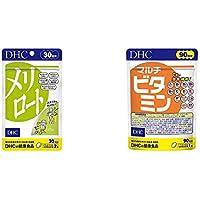 【セット買い】DHC メリロート 30日分 & マルチビタミン 徳用90日分