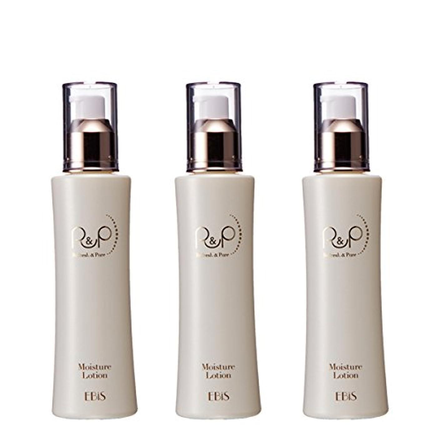 マーカー波紋入浴エビス化粧品(EBiS) モイスチャーローション125ml (3本)