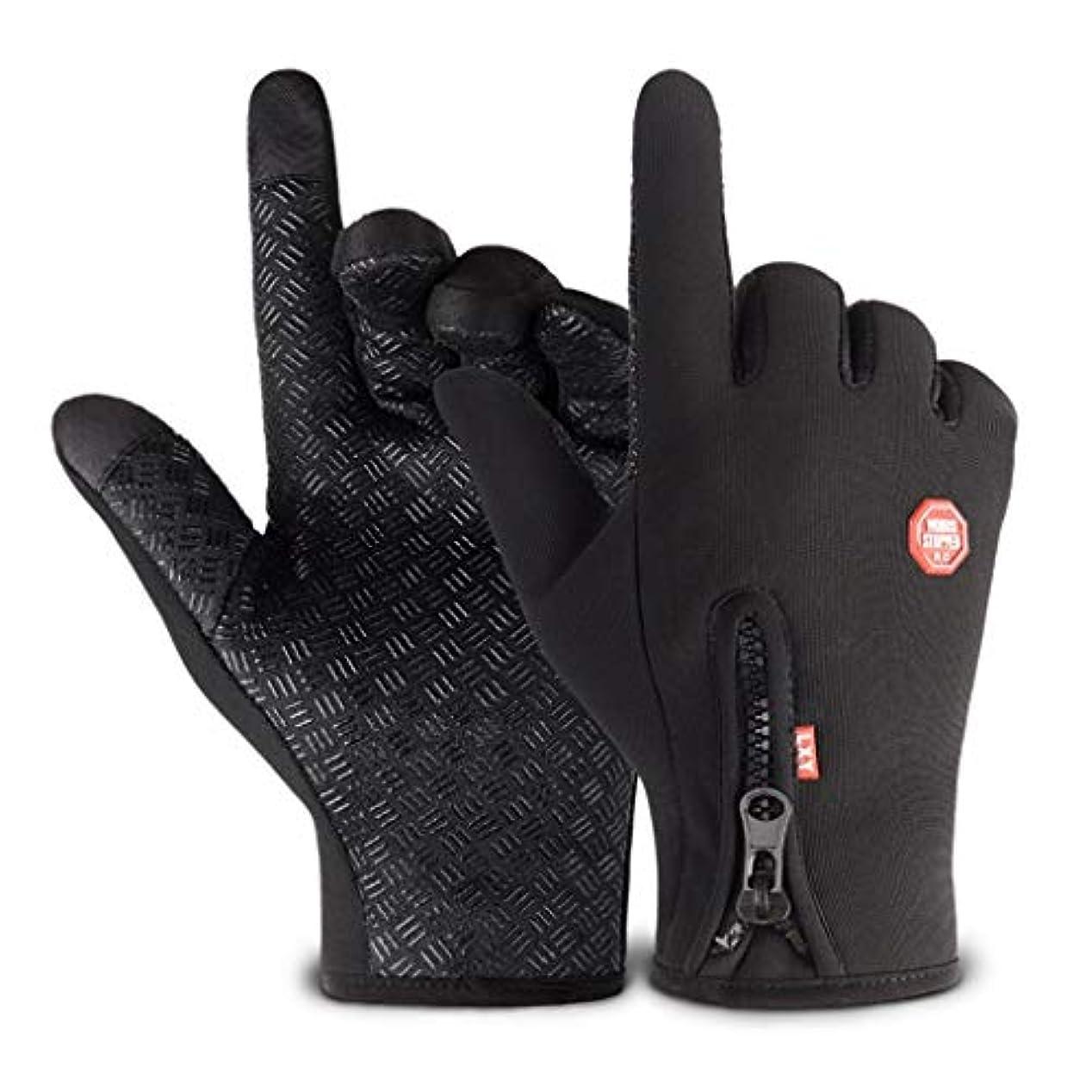 コンクリートほのめかすつまずく手袋男性の秋と冬の自転車電動バイクの女性のタッチスクリーン全天候防風ノンスリップ暖かいコールドプラスベルベット弾性手袋ワンサイズ黒