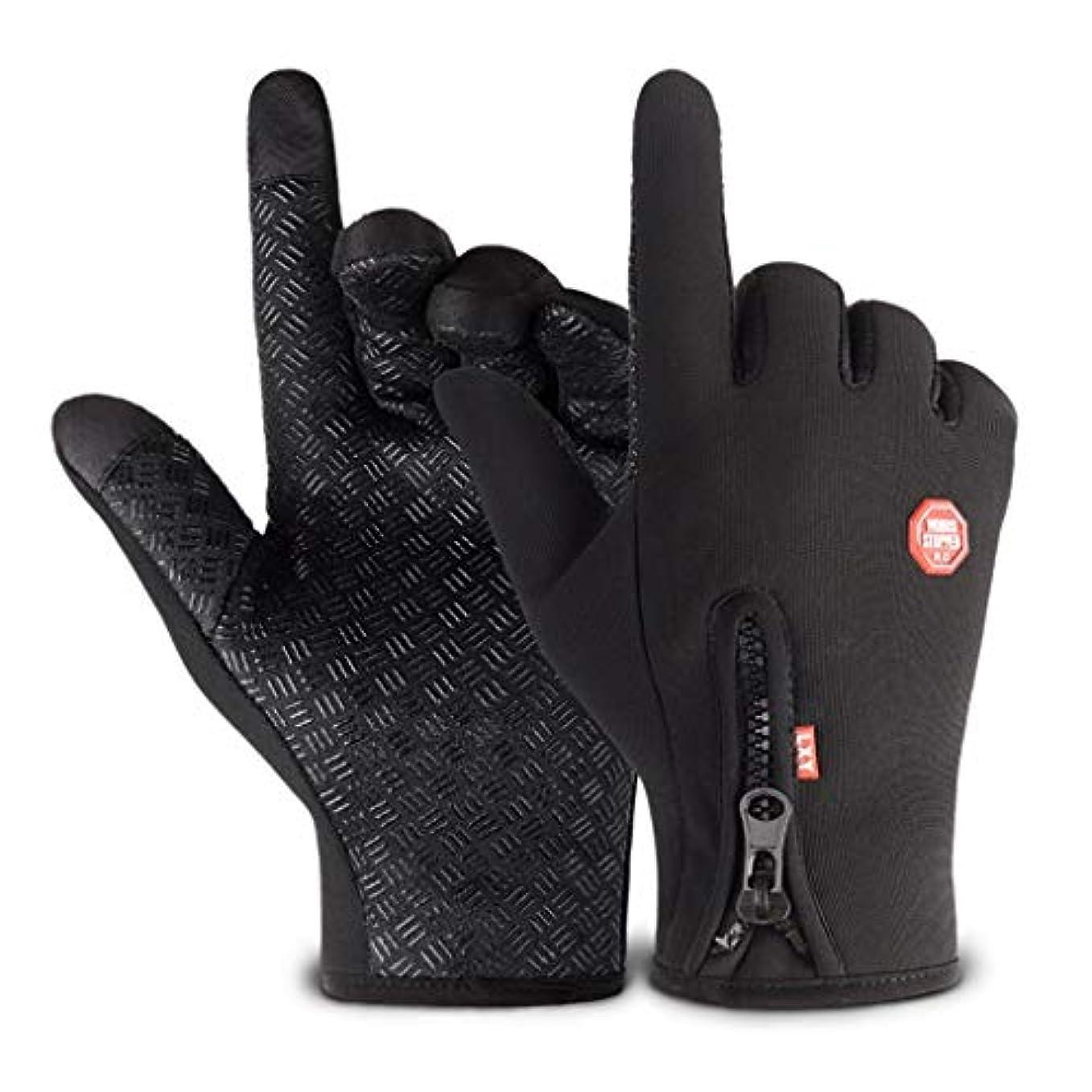 勇気のあるワーム不潔手袋男性の秋と冬の自転車電動バイクの女性のタッチスクリーン全天候防風ノンスリップ暖かいコールドプラスベルベット弾性手袋ワンサイズ黒
