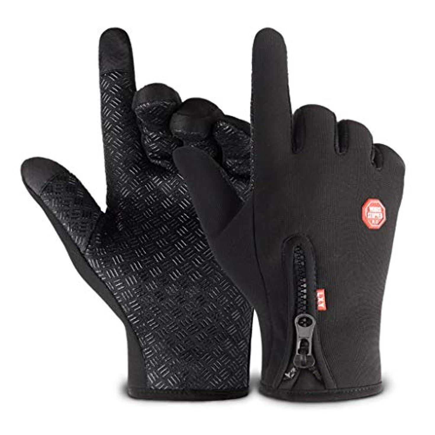 用心色合い胸手袋男性の秋と冬の自転車電動バイクの女性のタッチスクリーン全天候防風ノンスリップ暖かいコールドプラスベルベット弾性手袋ワンサイズ黒