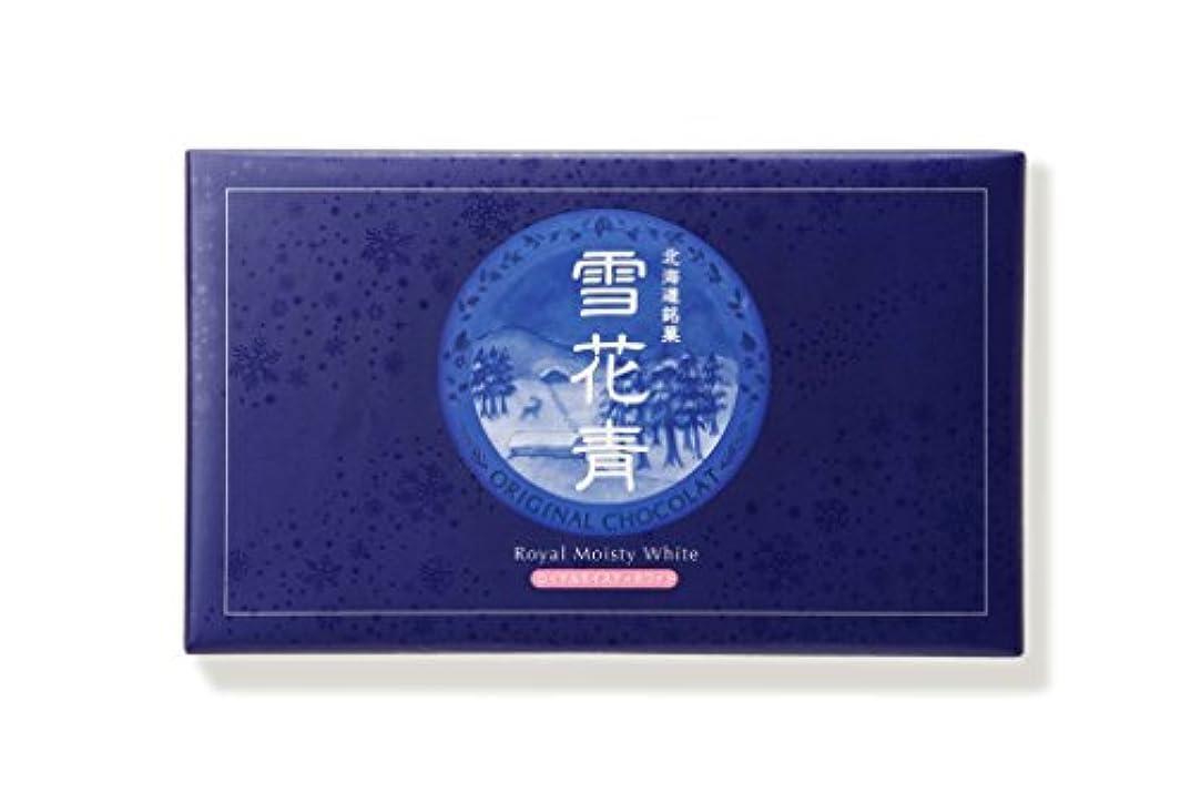 ミュウミュウ広範囲前提条件北海道銘菓 雪花青(せっかせい)18枚入
