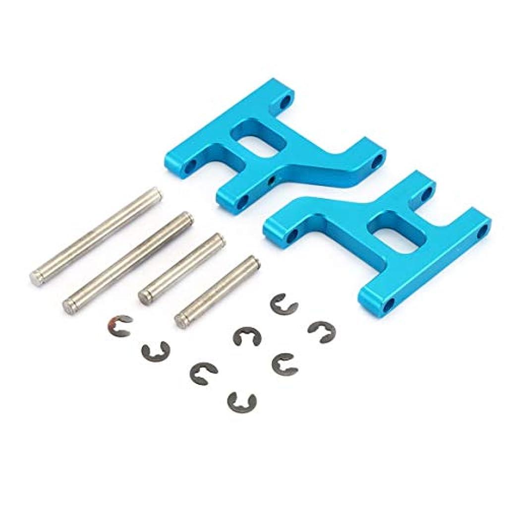 実証する衝突する骨折2ピースメタルアルミフロントロアーサスペンションアーム1/10タミヤCC01 CC-01 CC01-03アップグレードパーツOPバハアクセサリー-ブルー