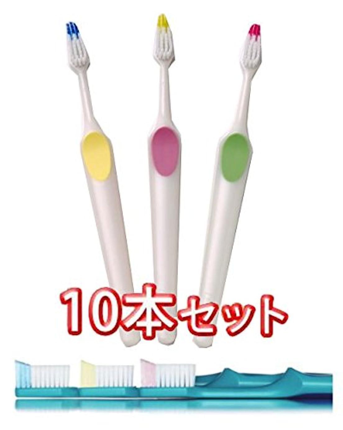 座るグリーンバック教えクロスフィールド TePe テペ ノバ(Nova) 歯ブラシ 10本 (ソフト)