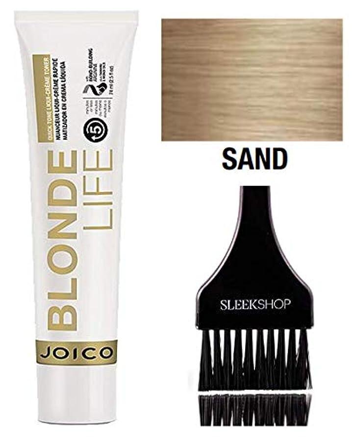 抑止するかもしれない必要Blonde Life by Joico ジョイコブロンドライフクイックトーンリキクリームトナー(なめらかな色合いブラシ)ヘアカラーリキッド?クリームヘアカラートナー染料 QT砂