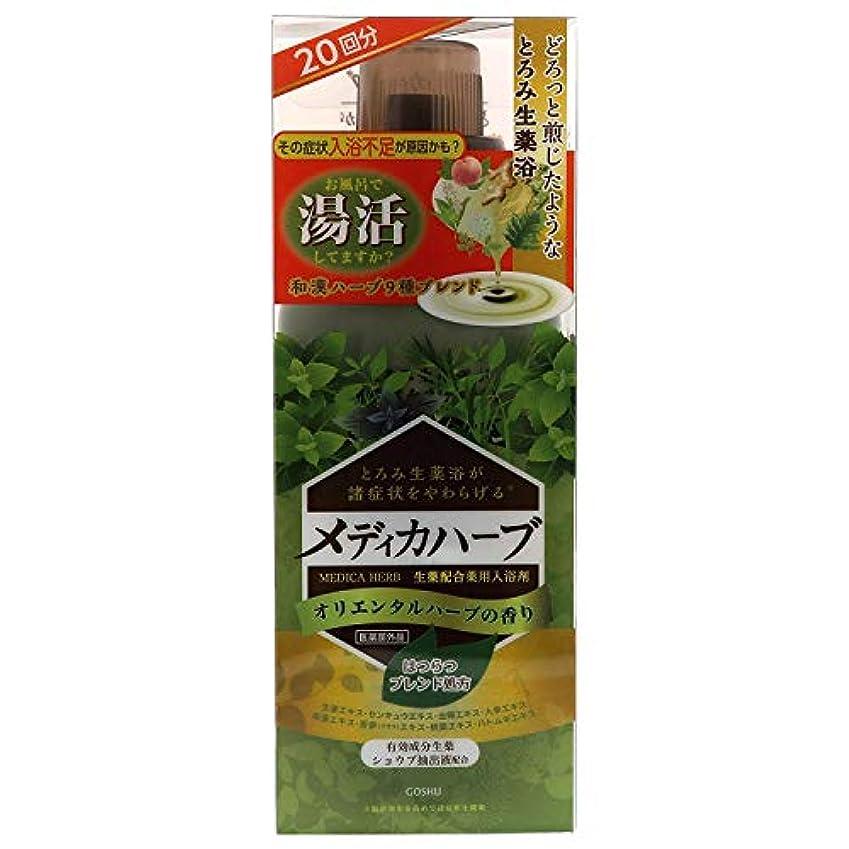 サイレント無許可パパメディカハーブ オリエンタルハーブの香り 400ML(20回分) [医薬部外品]