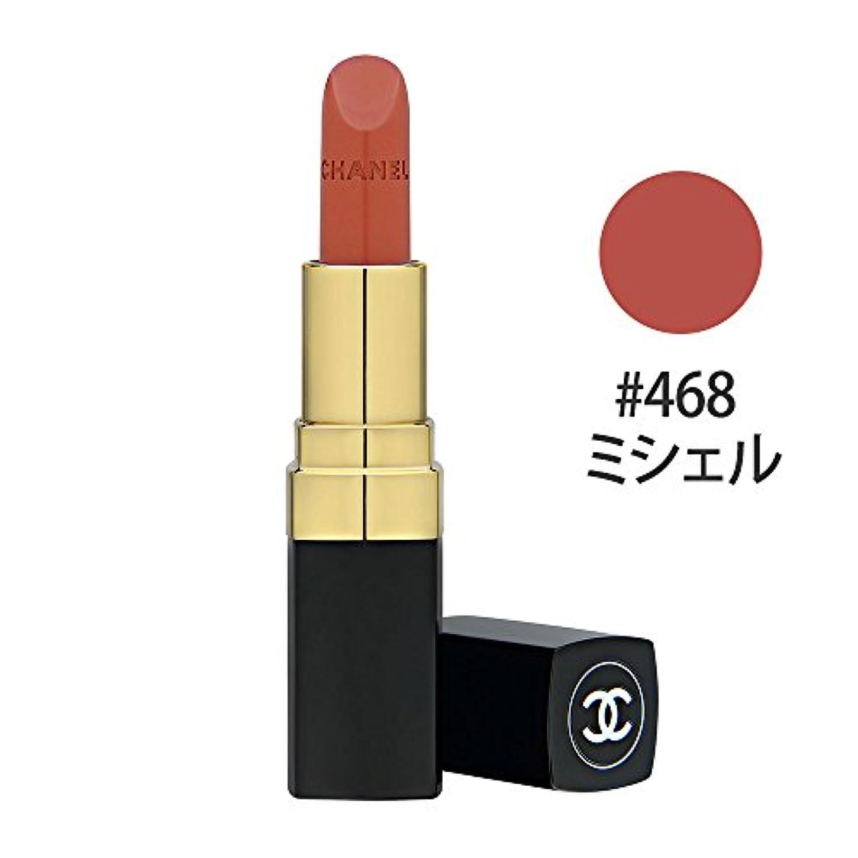 バタフライディレイ飾り羽【シャネル】ルージュ ココ #468 ミシェル 3.5g [並行輸入品]