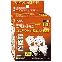 NEC 電球形蛍光ランプ 《コスモボール?ミニ》 ミニクリプトン電球60W相当タイプ 3波長形電球色 E17口金 2個パック EFD15EL/11-E17-C3C2-P