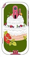 sslink F-04J らくらくスマートフォン4 ハードケース y042_e 洋菓子 マカロン スマホ ケース スマートフォン カバー カスタム ジャケット docomo