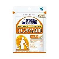 【小林製薬】コエンザイムQ10 60粒(お買い得3個セット)