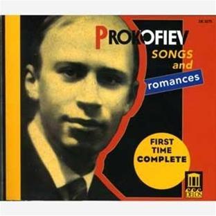 Complete Prokofiev Songs