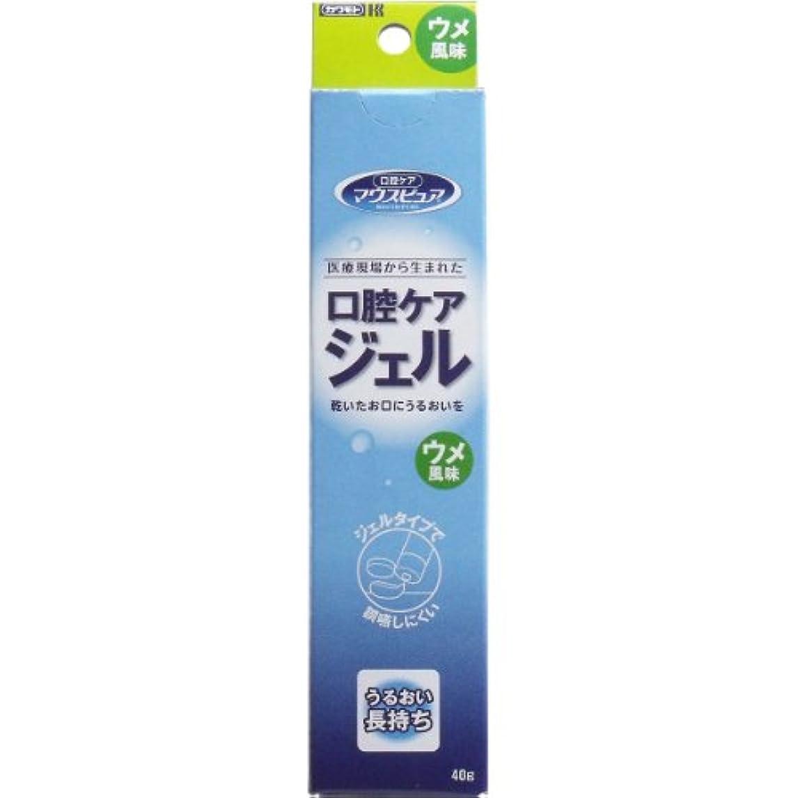 【まとめ買い】川本産業 マウスピュア 口腔ケアジェル ウメ風味 40g入【×8個】