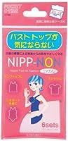 小久保(Kokubo) ニップノン【まとめ買い10個セット】 C-746