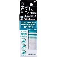 Ban(バン) ニオイブロックロールオン せっけんの香り 40ml(医薬部外品)