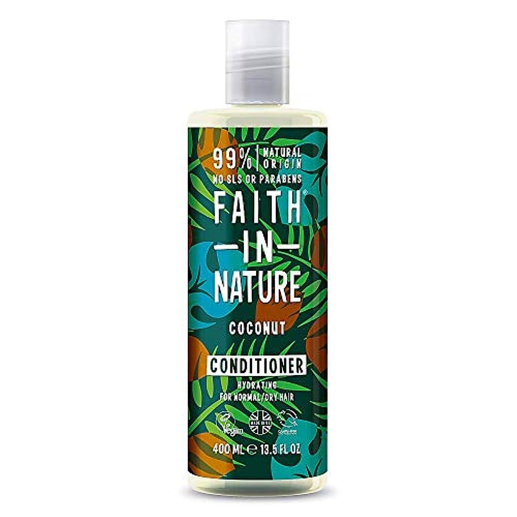 十分な言うまでもなく利用可能Faith in Nature - Coconut Conditioner - 400ml