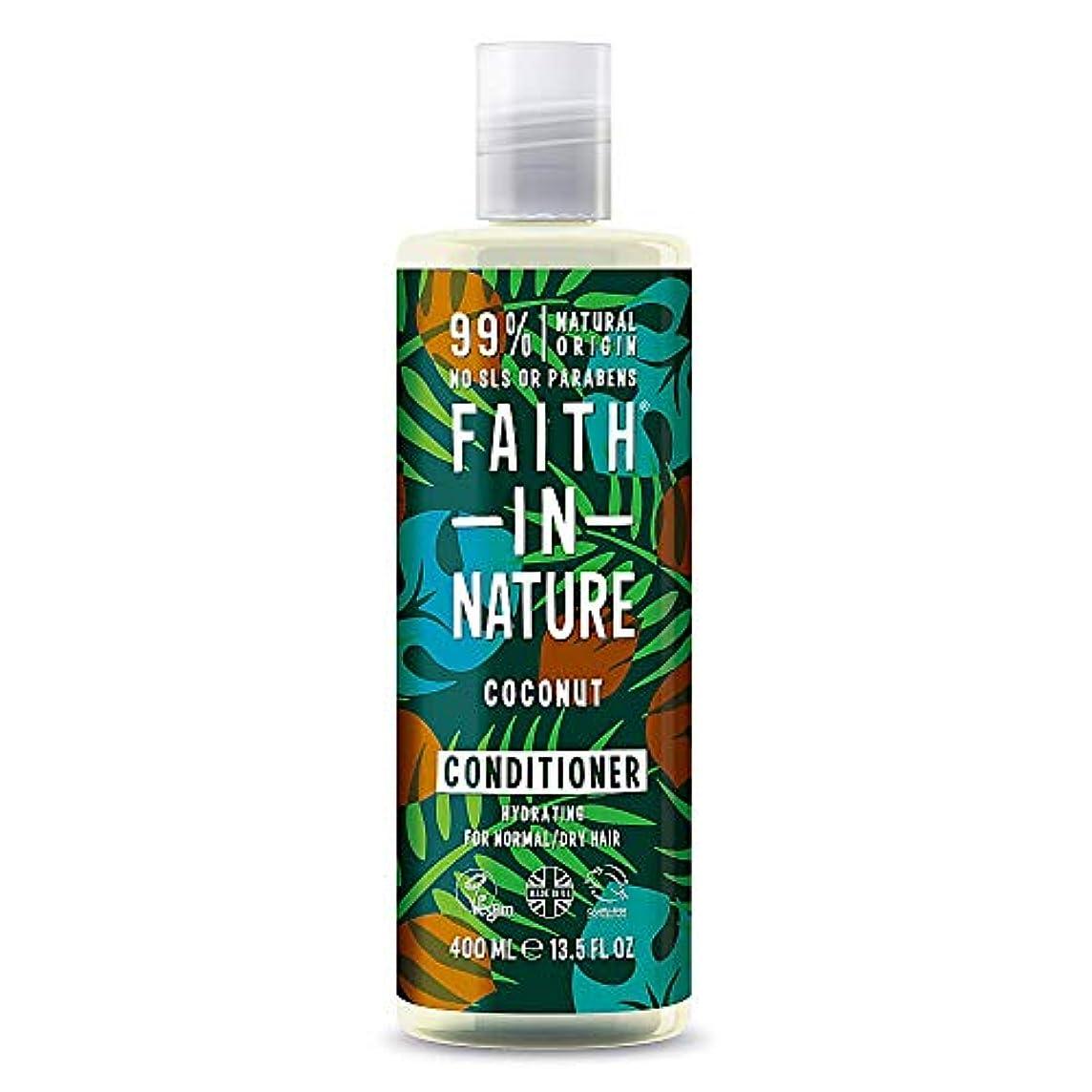 エンドテーブル政治家のサドルFaith in Nature - Coconut Conditioner - 400ml