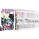 ハヤテのごとく!   コミック 1-50巻セット