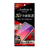レイ・アウト ZenFone 6 ZS630KL 液晶保護フィルム TPU 光沢 フルカバー 衝撃吸収 RF-RAZ6F/WZD