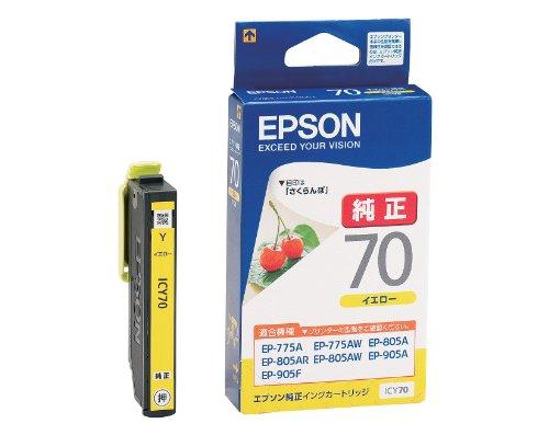 EPSON 純正インクカートリッジ  ICY70 イエロー