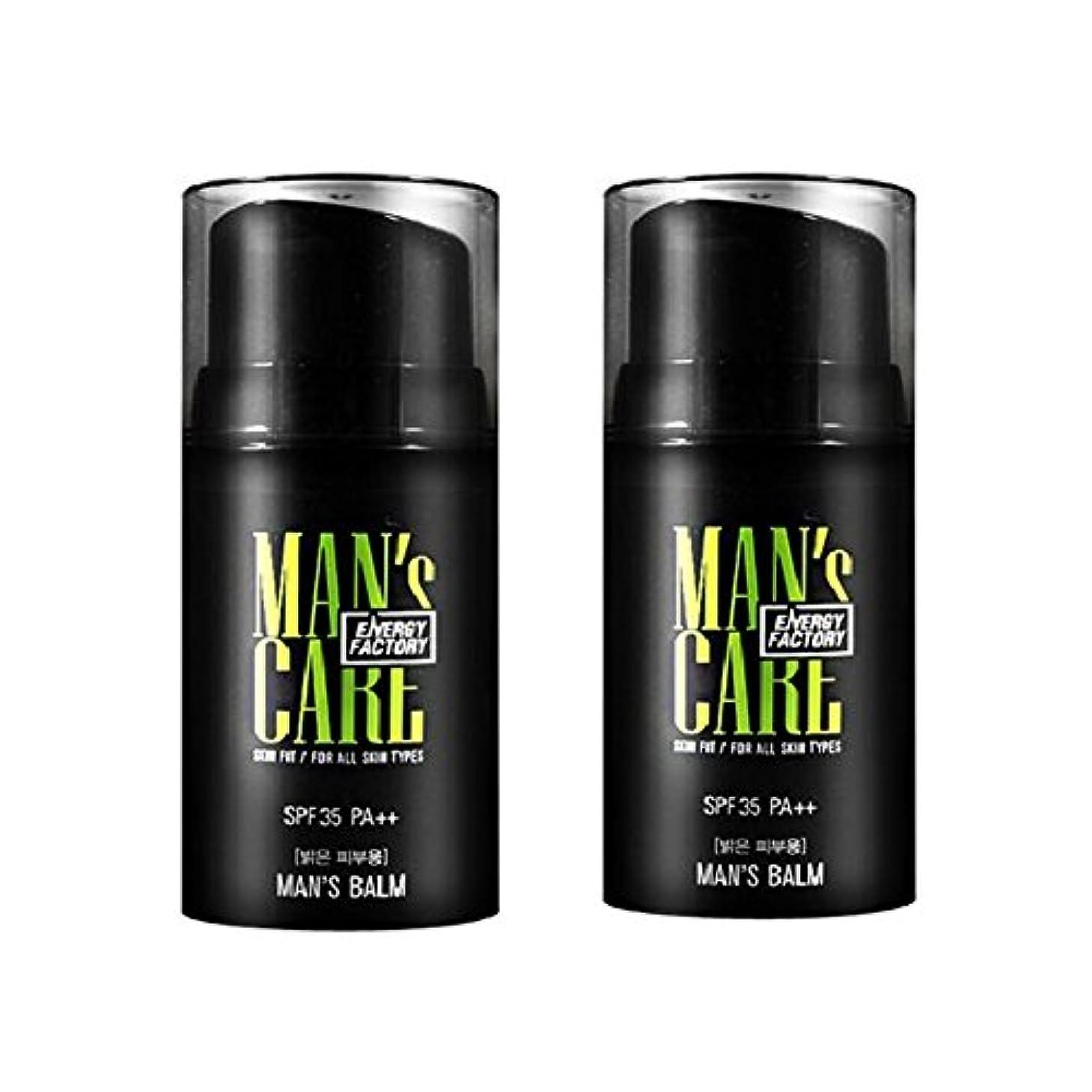朝さびた鳴り響くメンズケアエネルギーファクトリースキンフィット?マンズ?Balm 50ml x 2本セット(明るい肌用、暗い肌用) メンズコスメ、Man's Care Energy Factory Skin Fit Man's Balm...