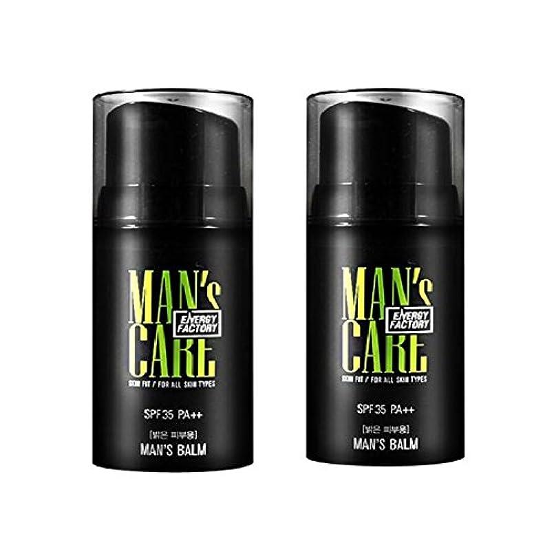 主婦突進不健全メンズケアエネルギーファクトリースキンフィット?マンズ?Balm 50ml x 2本セット(明るい肌用、暗い肌用) メンズコスメ、Man's Care Energy Factory Skin Fit Man's Balm...