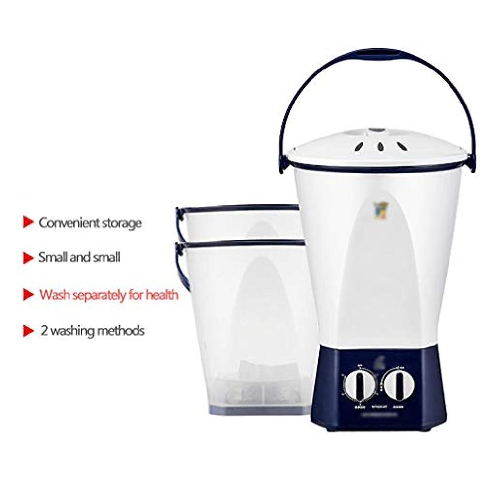 アドバイスプレフィックスパイプ洗濯機全自動小型ソックス洗濯機,ポータブル電動コンパクト洗濯機,マルチタブ洗濯機、低ノイズとミュート、省エネ、10V / 220V / 240V、洗浄能力-0.8kg、2色が利用可能