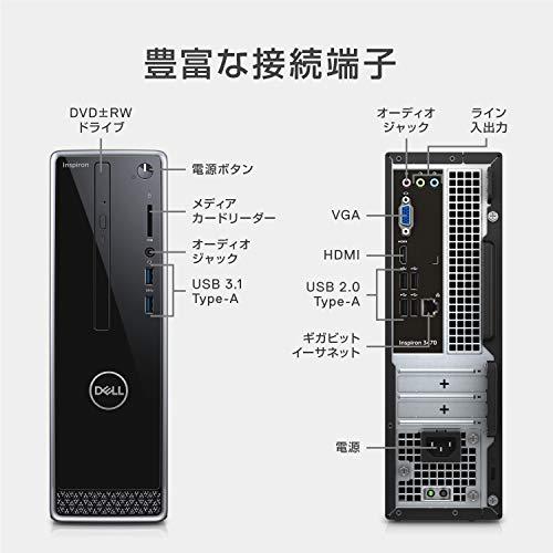 『Dell デスクトップパソコン Inspiron 3470 Celeron ブラック 19Q31/Windows 10/4GB/1TB HDD』の5枚目の画像