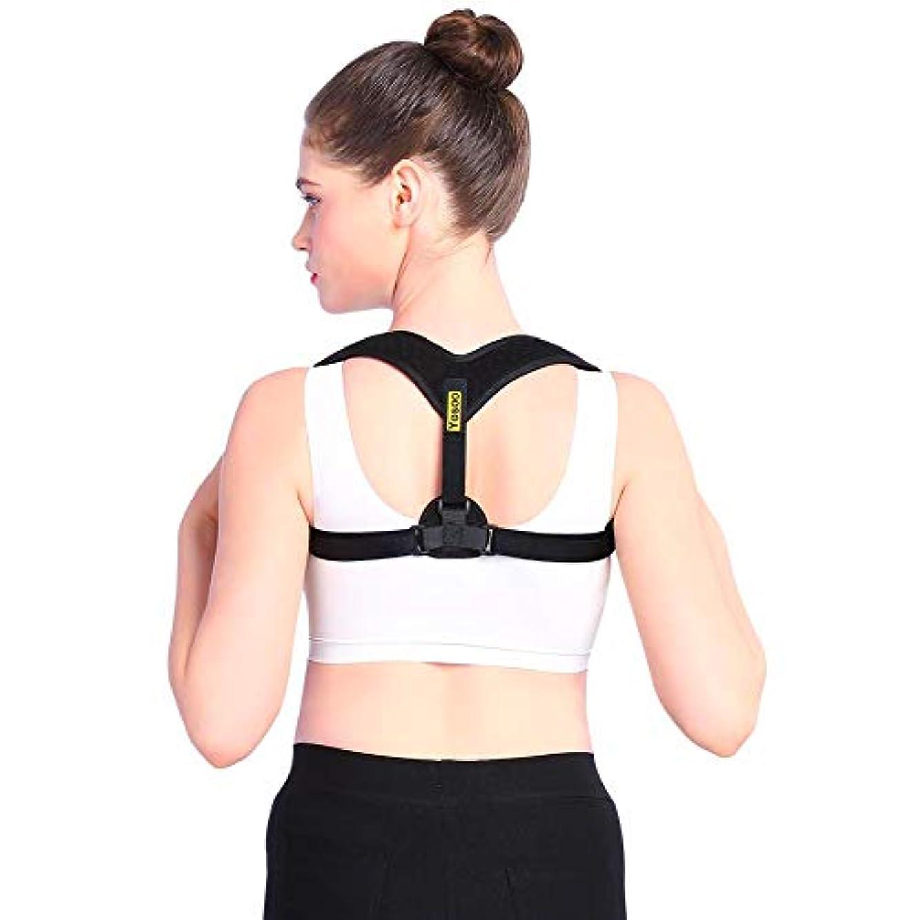 鎖骨装具、背中姿勢補正装置、背中装具姿勢補正装置肩甲骨の痛みのための鎖骨サポート
