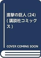 進撃の巨人 3期 放送時期 2018年7月アニメに関連した画像-04