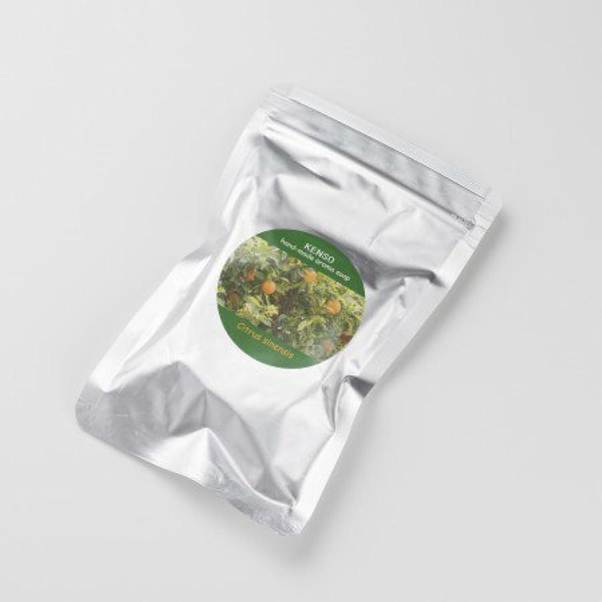 バイアスミケランジェロ対応するケンソー アロマグリセリンソープ オレンジソープ 石鹸 50g