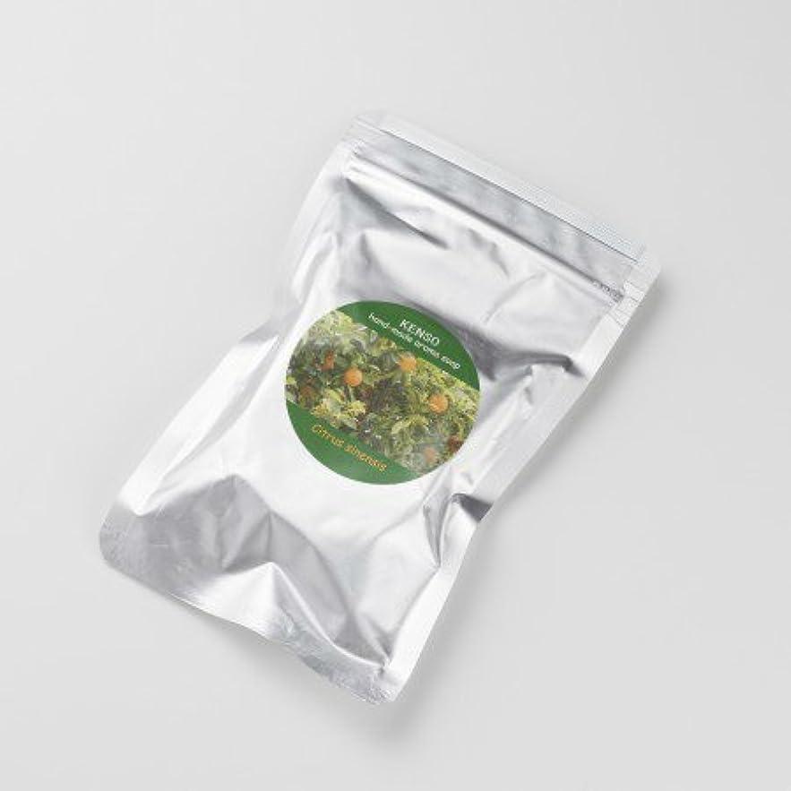 ケンソー アロマグリセリンソープ オレンジソープ 石鹸 50g