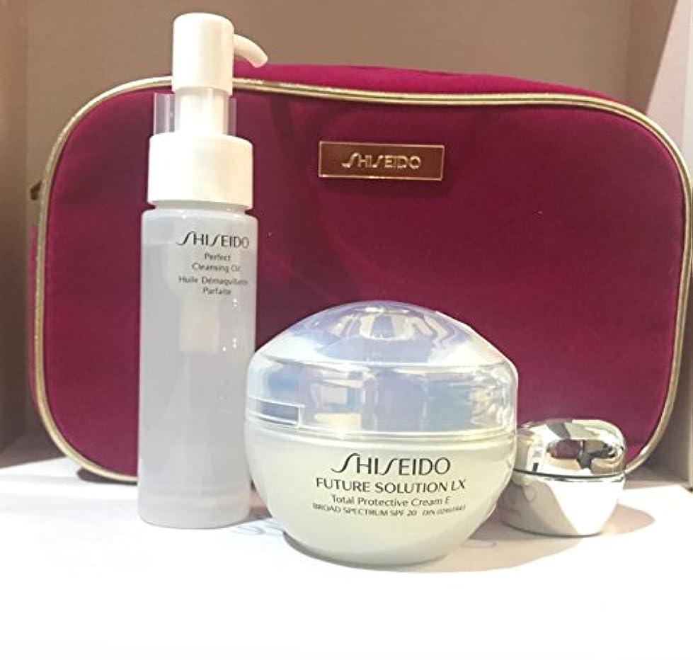鉛是正食用資生堂 Future Solution LX Total Protective Cream SPF 20 50ml/1.8oz並行輸入品