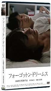 フォーゴットン・ドリームス [DVD]