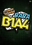 """B1A4 1st CONCERT """"BABA B1A4"""" IN JAPAN[DVD]"""