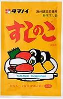 タマノイ酢株式会社 タマノイ すしのこ 75g袋 ×100個