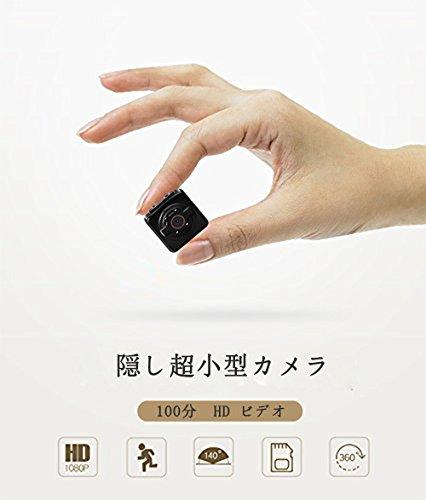 Kaima 超小型隠しカメラ ミニカメラ 監視カメラ 高解像...