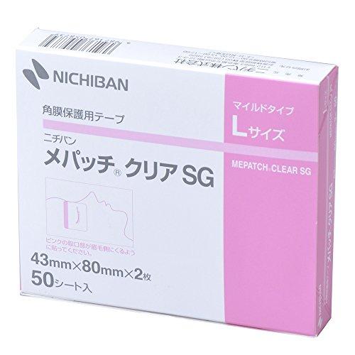 角膜保護用テープ メパッチクリアSG Lサイズ(43mm×80mm) 100枚入り