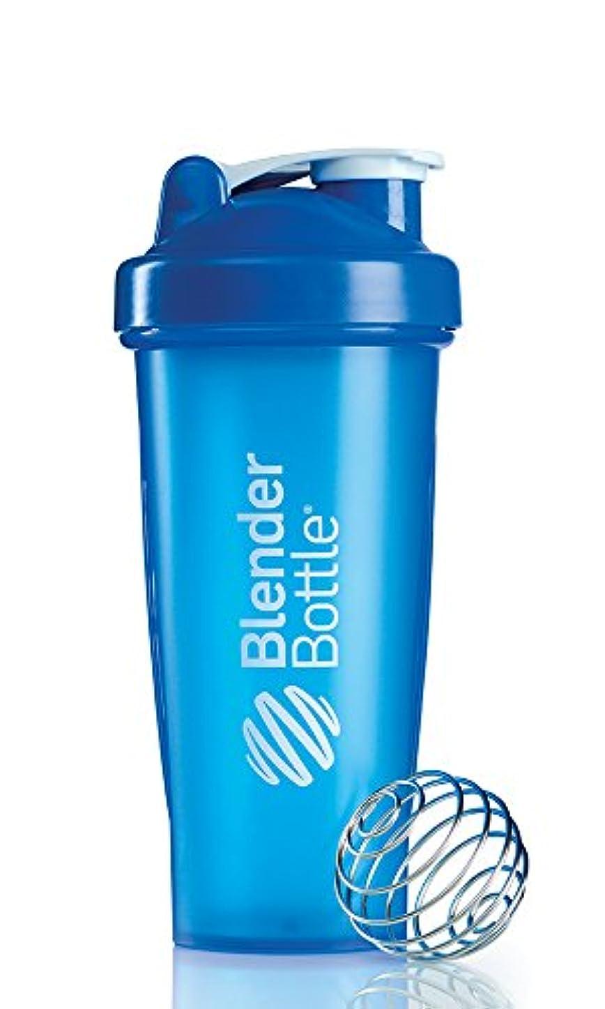 BlenderBottle Classic Shaker Bottle, 28-ounce, Blue/Blue by Blender Bottle