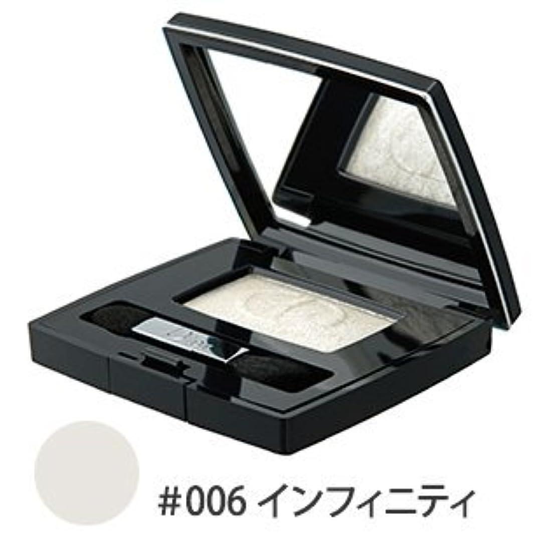 明るい設計咲くディオール(Dior) ディオールショウ モノ #006(インフィニティ) 2g [並行輸入品]