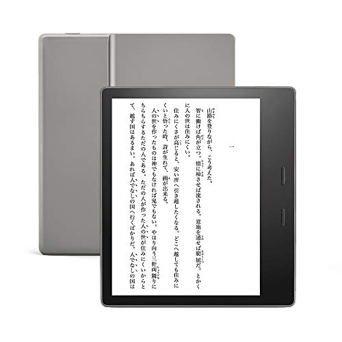 Kindle Oasis (Newモデル) 色調調節ライト搭載 Wi-Fi 4G 32GB 電子書籍リーダー