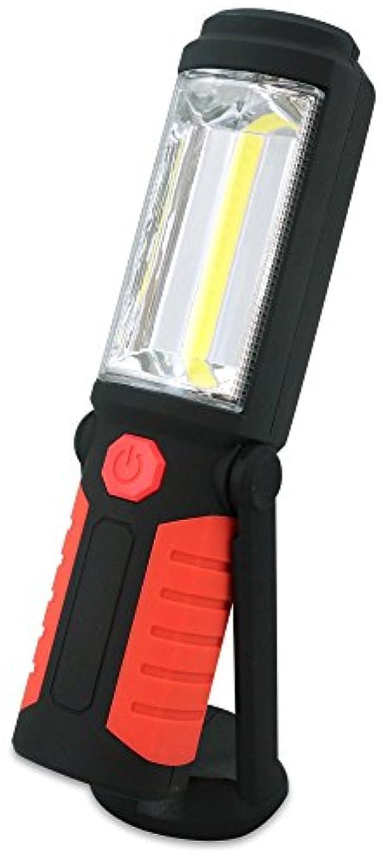 壮大細胞壊すハック COB型LEDワークライト