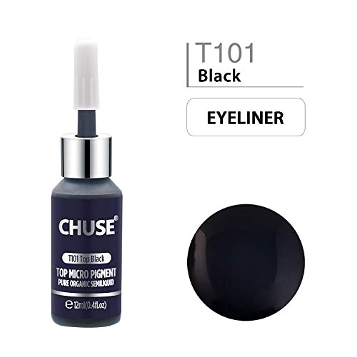 委員会決定的クリケット(チュース)Chuse T101 品質最高アイライナータトゥーカラーメイク色素 漆黒