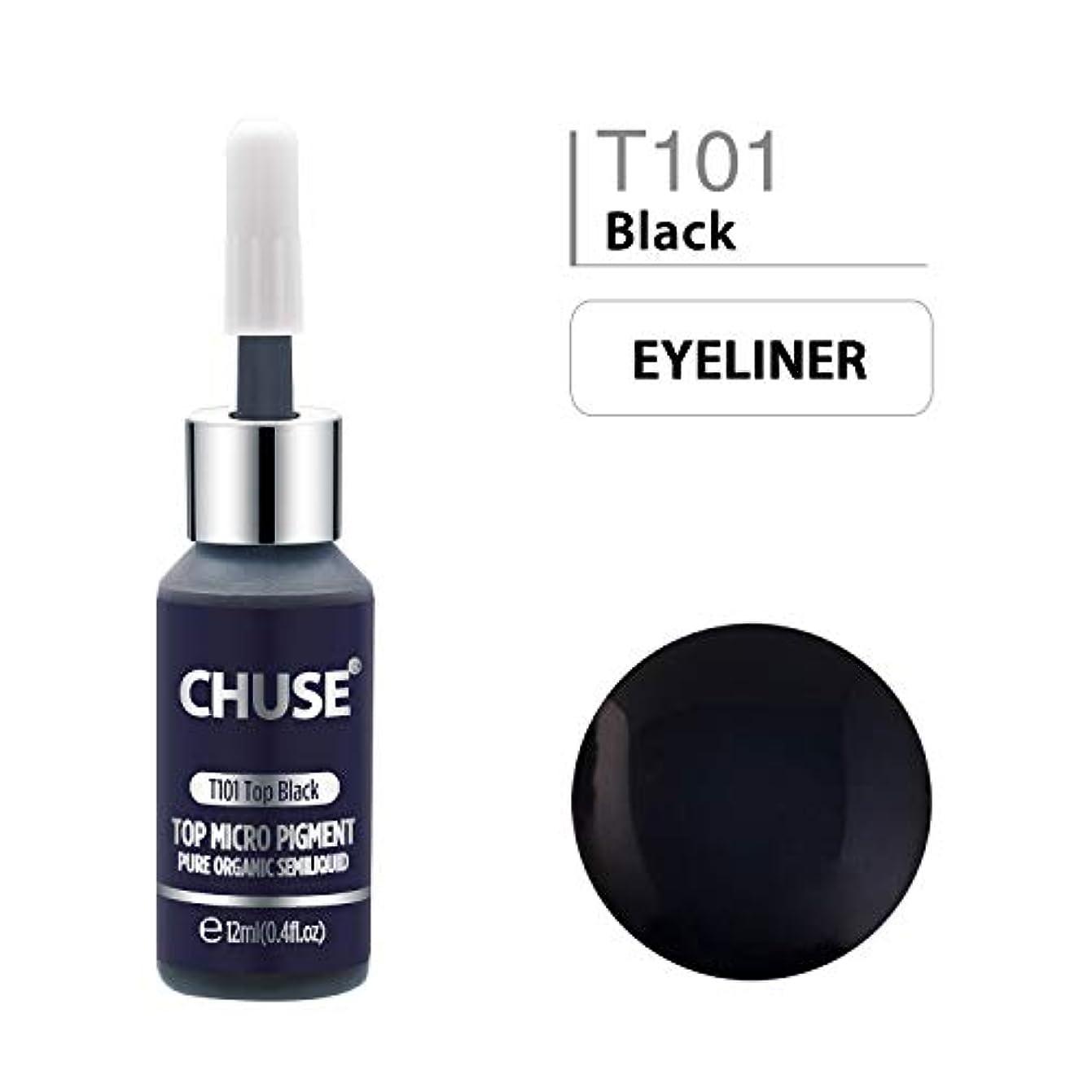 剥ぎ取る火薬階段(チュース)Chuse T101 品質最高アイライナータトゥーカラーメイク色素 漆黒