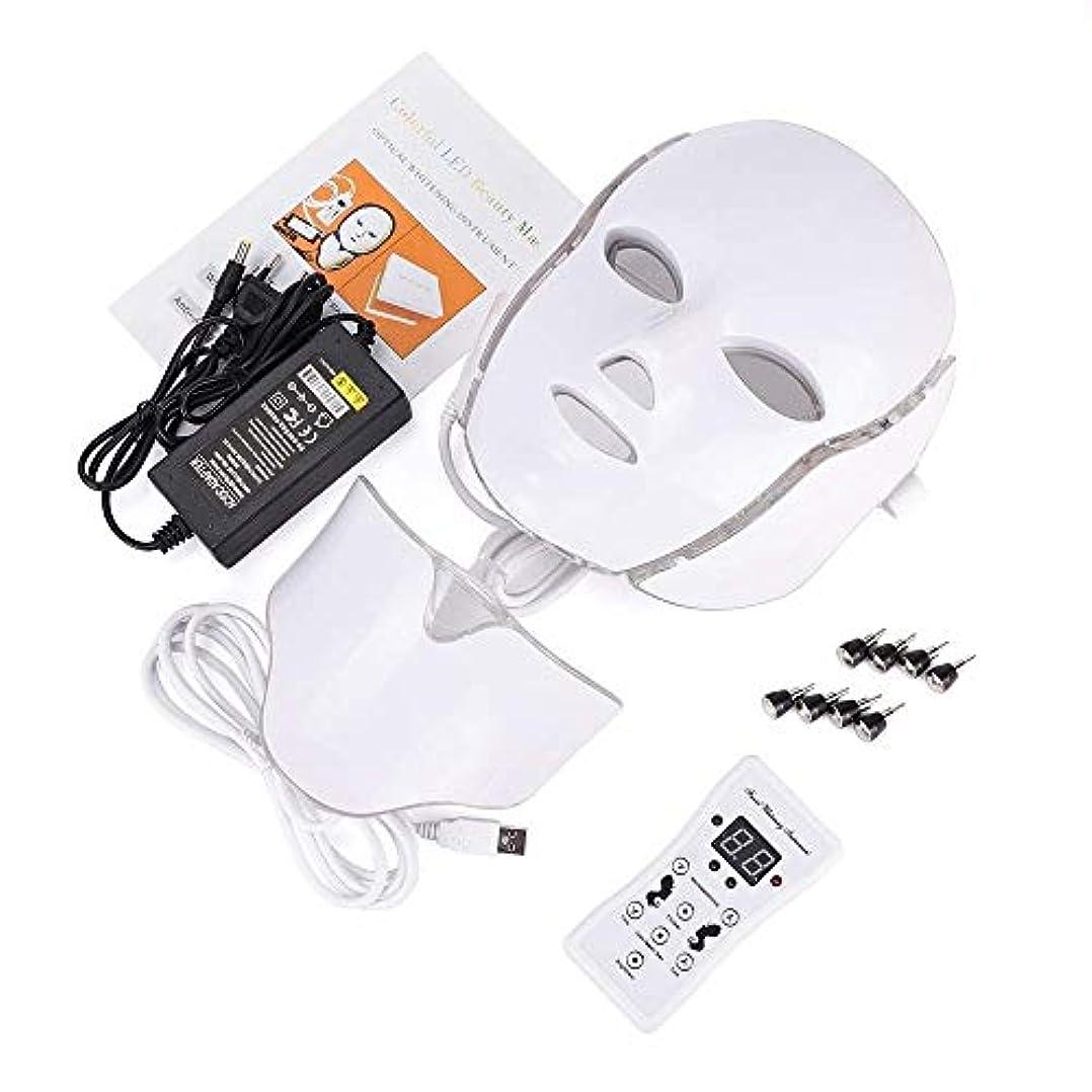 パシフィック扇動する荒野Sooger 7 Color LED Facial Neck Mask Micro-current LED Photon Mask Remove Wrinkle Acne Skin Rejuvenation Face Beauty Machine