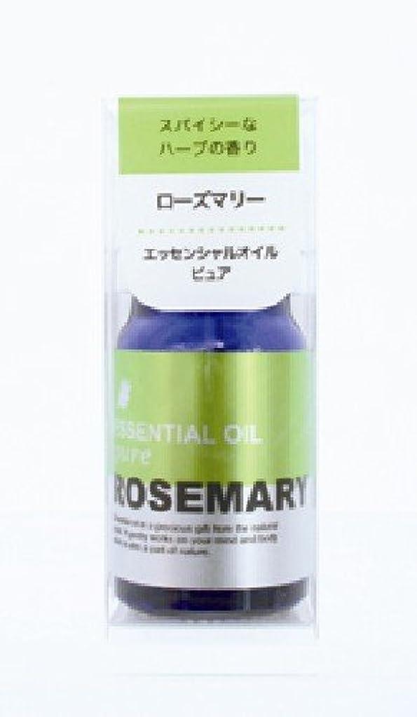 グリーンランド狂ったガチョウプチエッセンシャルオイル ローズマリー