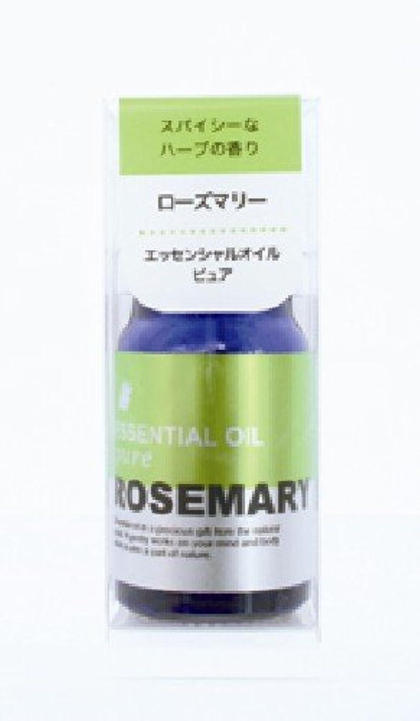 酸化するハンディオアシスプチエッセンシャルオイル ローズマリー