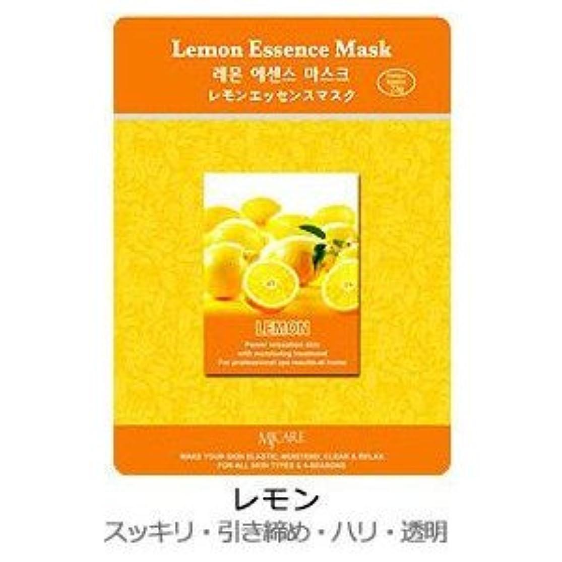 振動する幼児とまり木MJ-CAREエッセンスマスク レモン10枚セット