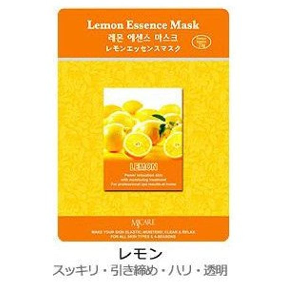 有限後悔ユーザーMJ-CAREエッセンスマスク レモン10枚セット